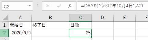 日付を文字列で指定したDate関数の例
