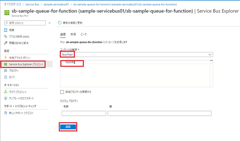 Function_deploy_teste01
