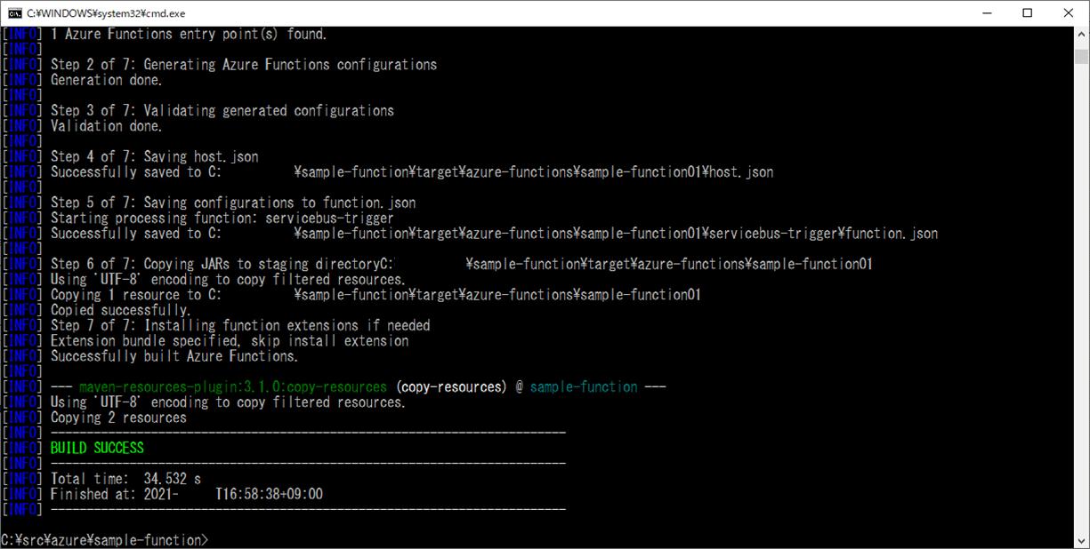 Java_Func_deploy01