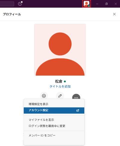 デスクトップ版からのパスワードリセット画面