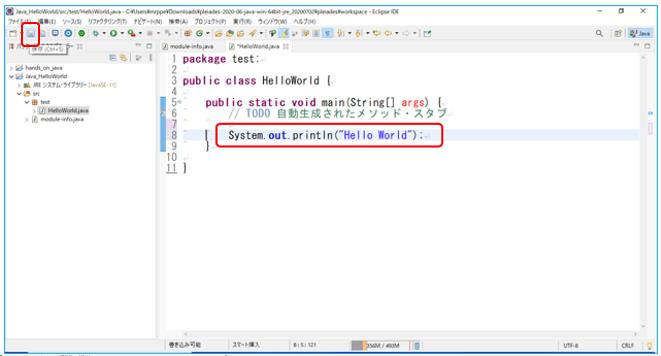 ソースコード作成画面