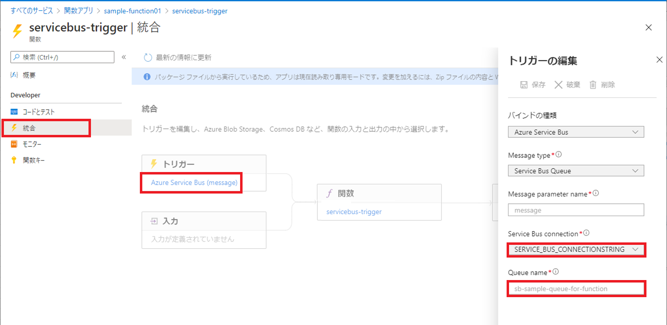 Function_deploy_check02