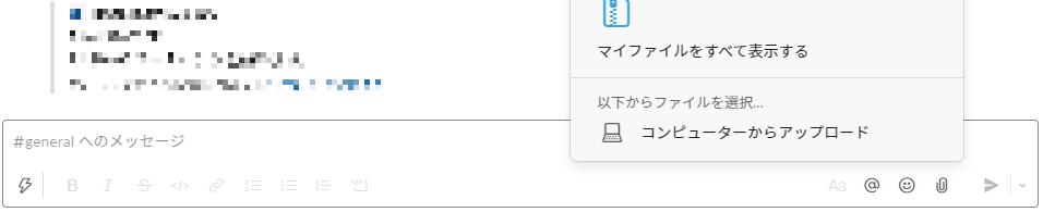アップデートのキーボードショートカット